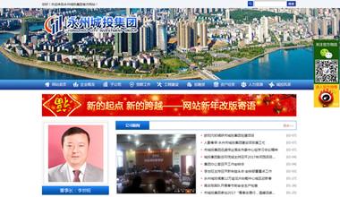 亚搏体育app网址市城市建设投资发展集团有限责任公司